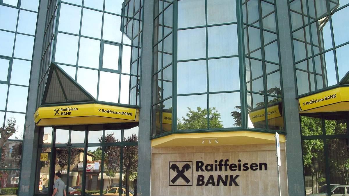 Мошенники начали фишинг-рассылку клиентам Райффайзен Банка