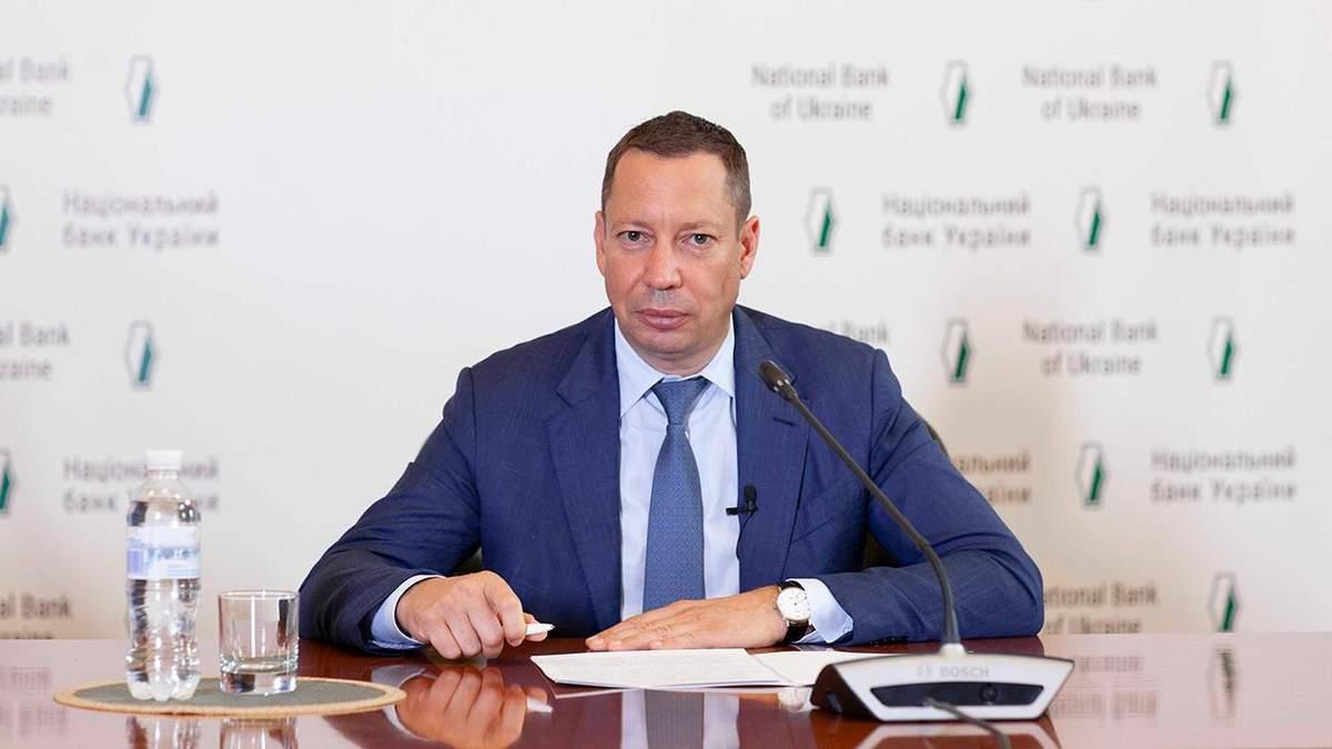 Кирило Шевченко голова НБУ про нові надходження від МВФ
