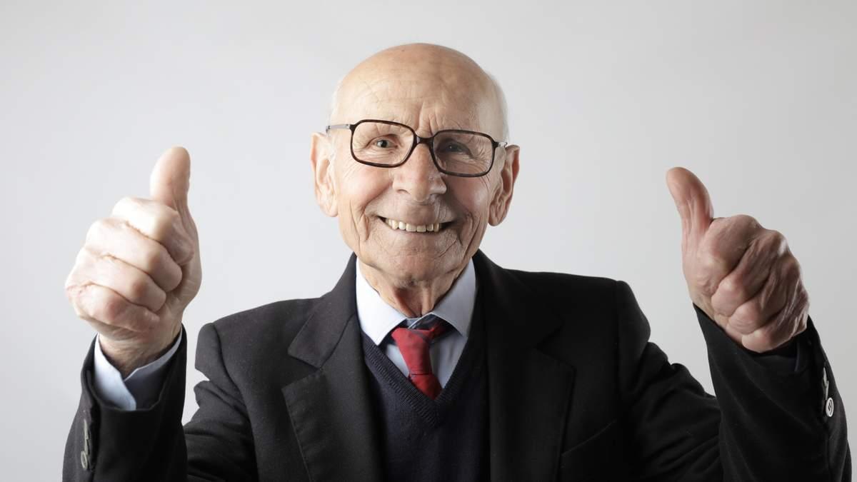 Додаткові виплати для пенсіонерів від 70 до 75 років