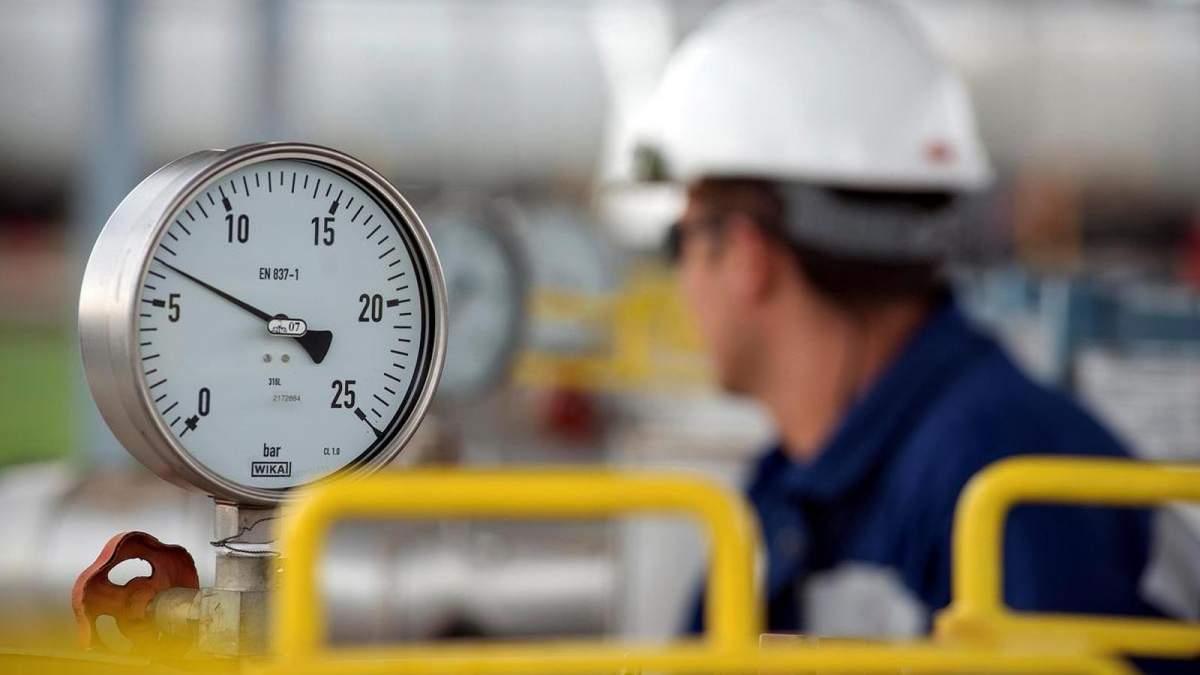 Зростання цін на газ у Європі