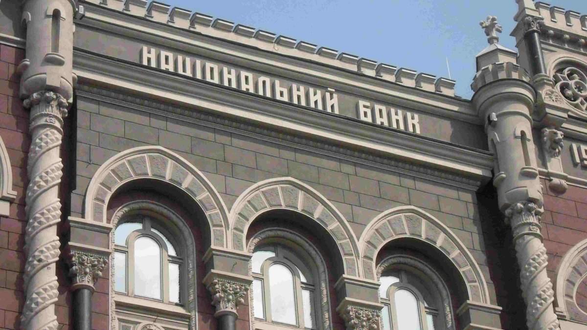 Рівень інфляції в Україні у 2021 році