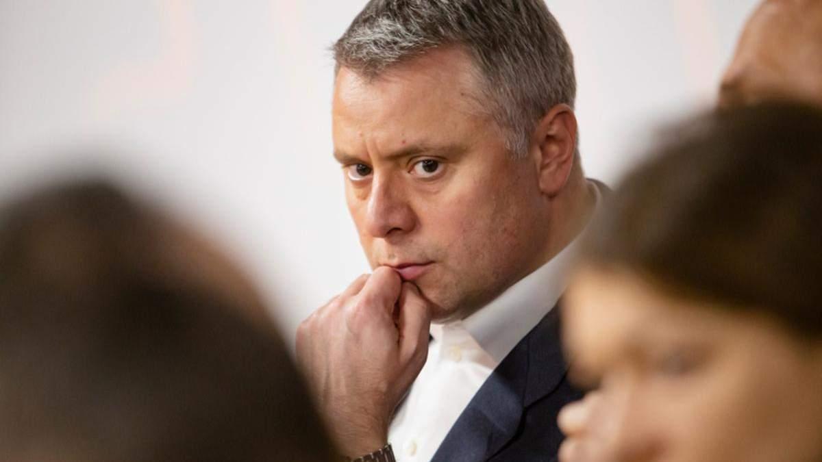 Цена на газ в Украине может снизиться: Витренко назвал условие