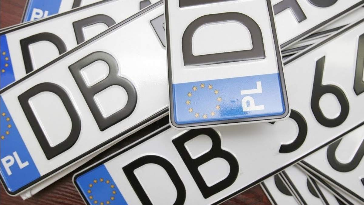 В Україні розмитнили 17 тисяч євроблях: на скільки збагатився бюджет