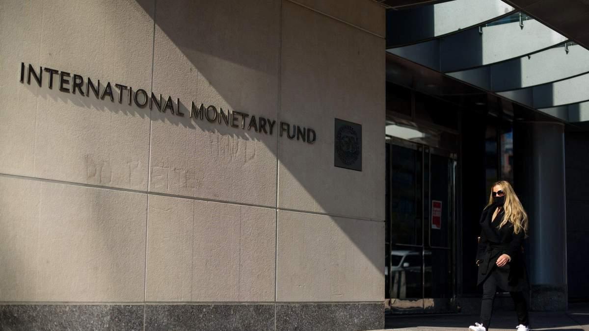 МВФ выделит 650 миллиардов долларов в поддержку мировой экономики