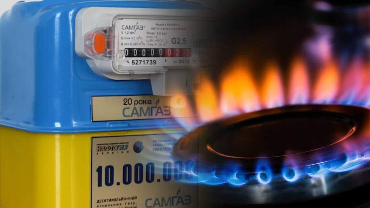 Тариф на серпень 2021 на газ, Нафтогаз: ціна знизилась на 1,35 гривні