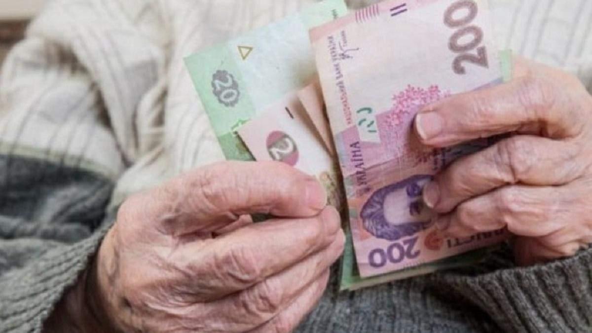 Перерахунки пенсій у 2021 році