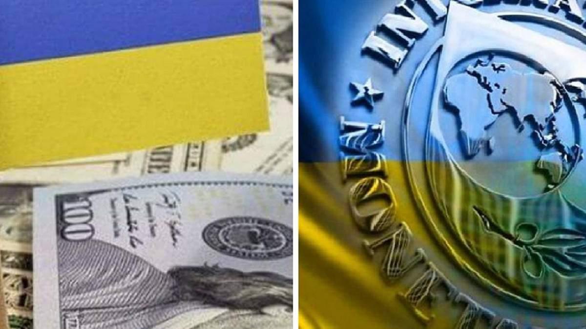Кабмин хочет в сентябре 2021 погасить госдолг деньгами от МВФ