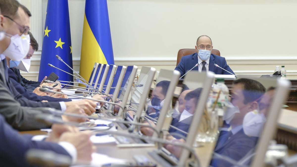 Кабмин урезал субсидии для украинцев: кого касаются изменения