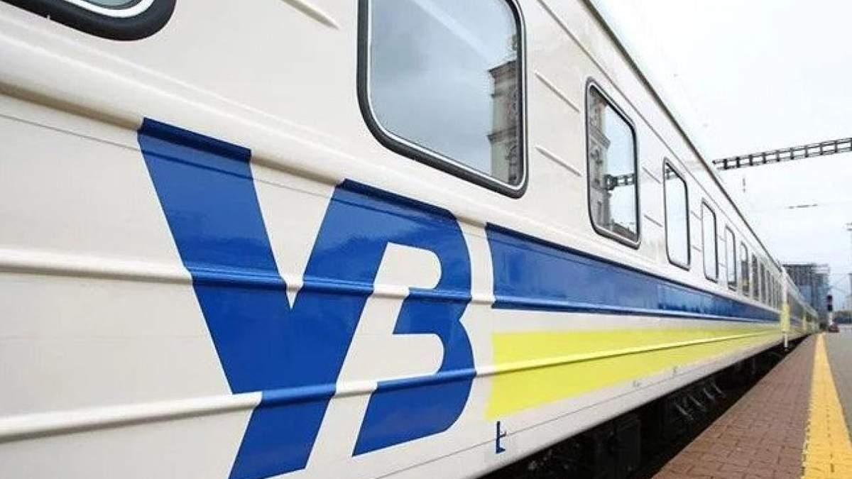 Тарифи Укрзалізниці з 1 вересня 2021 на перевезення вантажів