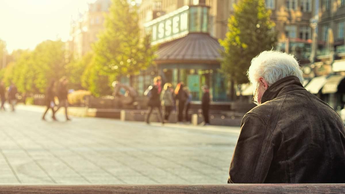 Як виплачуватимуть пенсію з 1 вересня: поясненне ПУФ