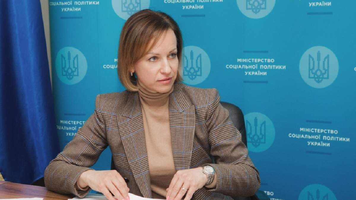 У Мінсоцполітики розповіли, як може вирости середня пенсія до кінця 2021 року - Економічні новини України - Економіка