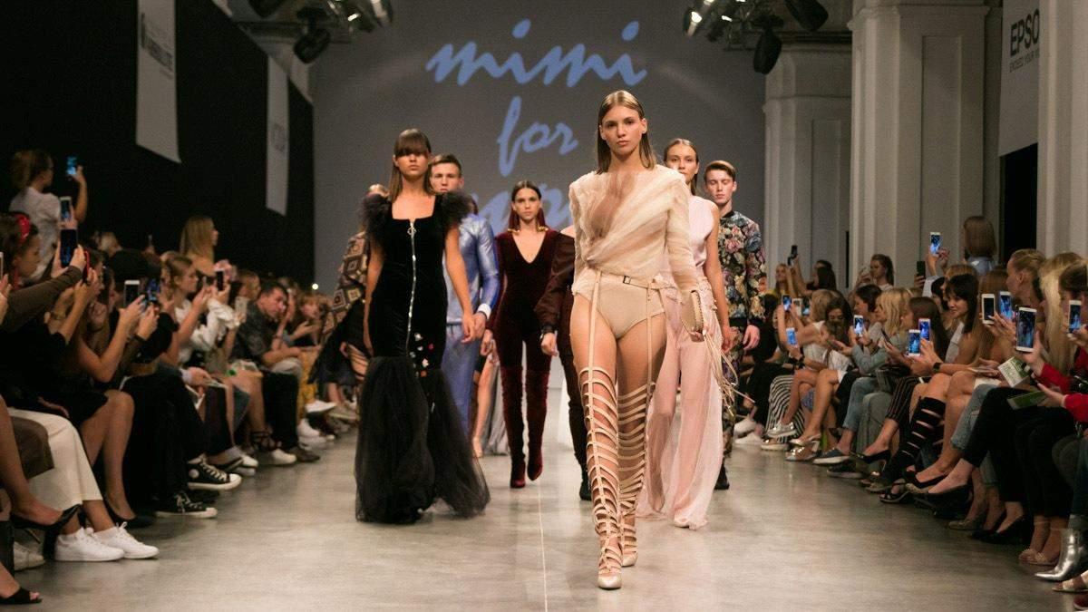 Ukrainian Fashion Week: история создания и лучшие показы