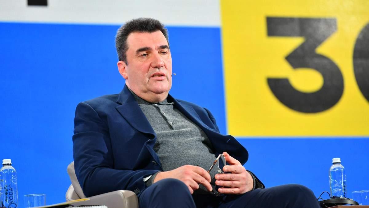 Маємо ж гривню, – Данілов поскаржився на засилля долара та євро в Україні - Економіка