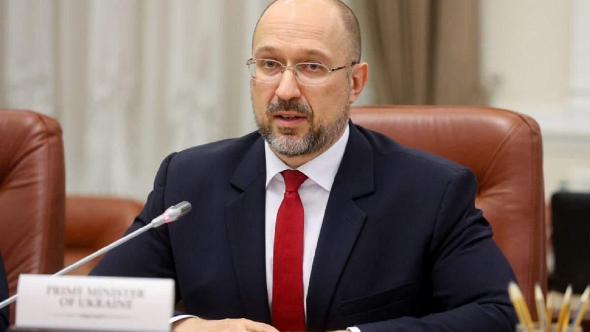 Украина выполнила условия для получения второго транша помощи от ЕС, – Шмыгаль