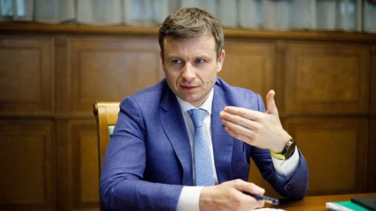 Мінфін хоче коригувати Держбюджет-2021: на що не вистачає грошей - Економічні новини України - Економіка
