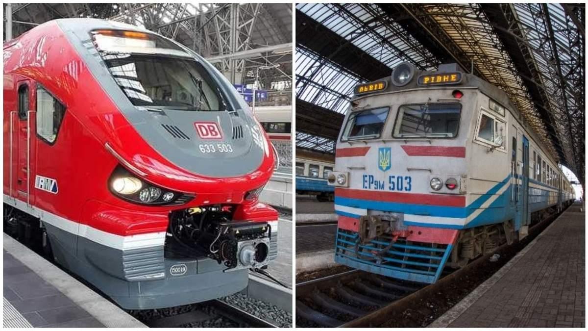 Укрзалізниця уклала новий договір із Deutsche Bahn: німці зможуть контролювати перевезення - Економічні новини України - Економіка