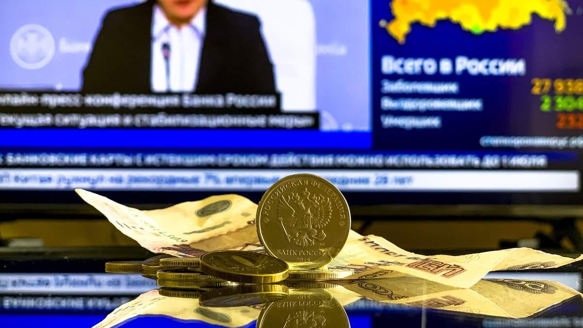 Державний борг Росії перевалив за неймовірні 20 трильйонів рублів - Економічні новини України - Економіка
