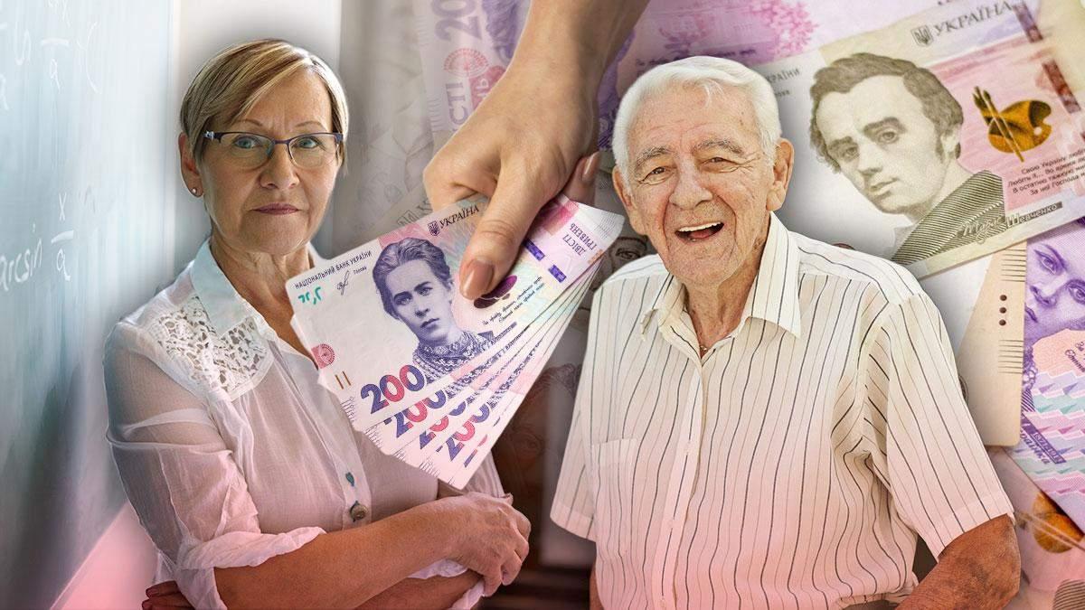 Накопительная пенсия с 2023, Украина: кому ждать, как будет работать
