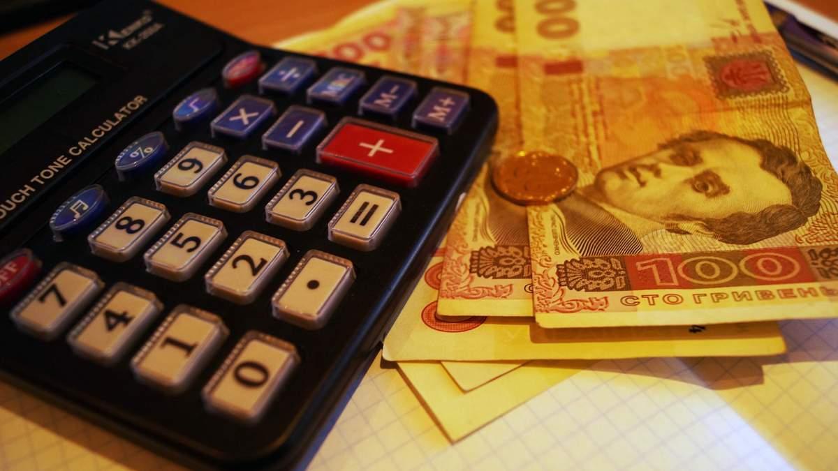 Українців знову можуть відключати від комунальних послуг за борги, але є умова - Економічні новини України - Економіка