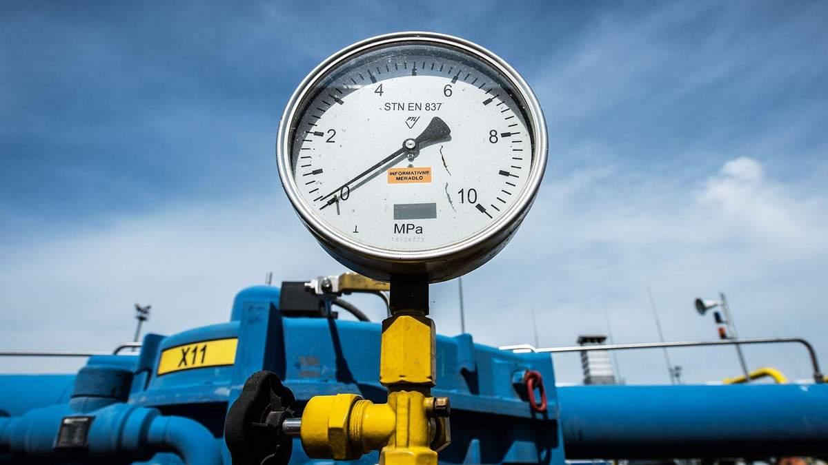 """""""Нафтогаз"""" пояснив зростання цін на газ маніпуляціями російського """"Газпрому"""" - 24 Канал"""