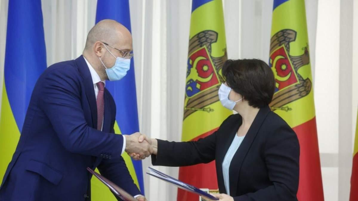 Україна та Молдова внесли зміни до Угоди про вільну торгівлю - Економічні новини України - Економіка