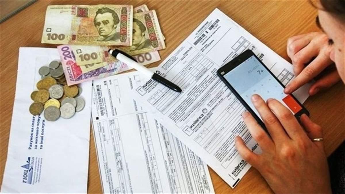 Нові правила отримання субсидій: хто може залишитись без виплат