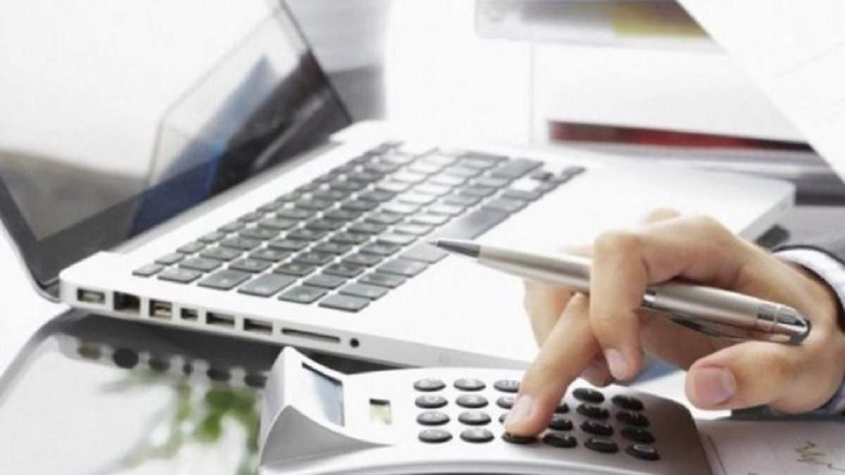 Податкова амністія: у Мінфіні надали інструкцію з проведення добровільного декларування - Економічні новини України - Економіка