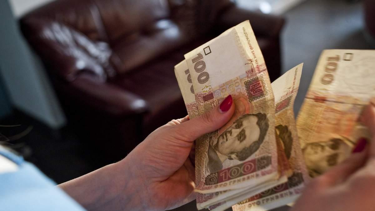 Середня зарплата в Україні за січень – липень 2021 року
