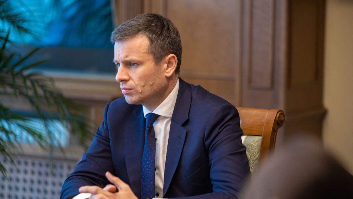 Кого стосується податкова амністія: роз'яснення Марченка - Економічні новини України - Економіка