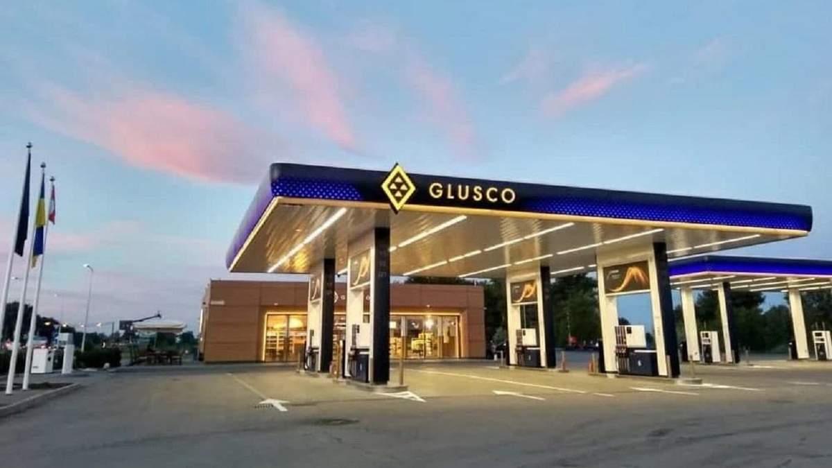 """""""Glusco – фактично банкрут"""": мережа почала віддавати свої АЗС в оренду - Новини економіки України - Економіка"""