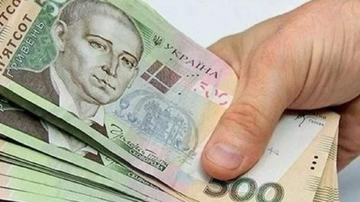 Середню зарплату розраховуватимуть по-новому: які зміни передбачив уряд - Новини економіки України - Економіка