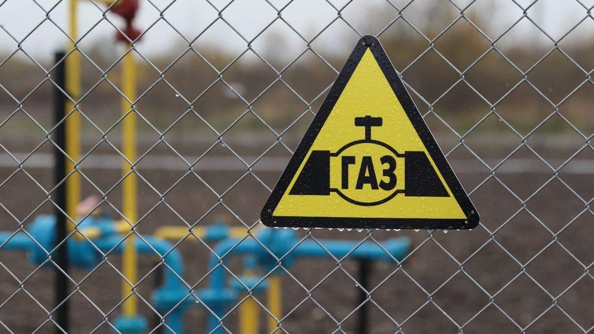 """""""Газпром"""" прогнозирует падение запасов газа в украинских хранилищах"""