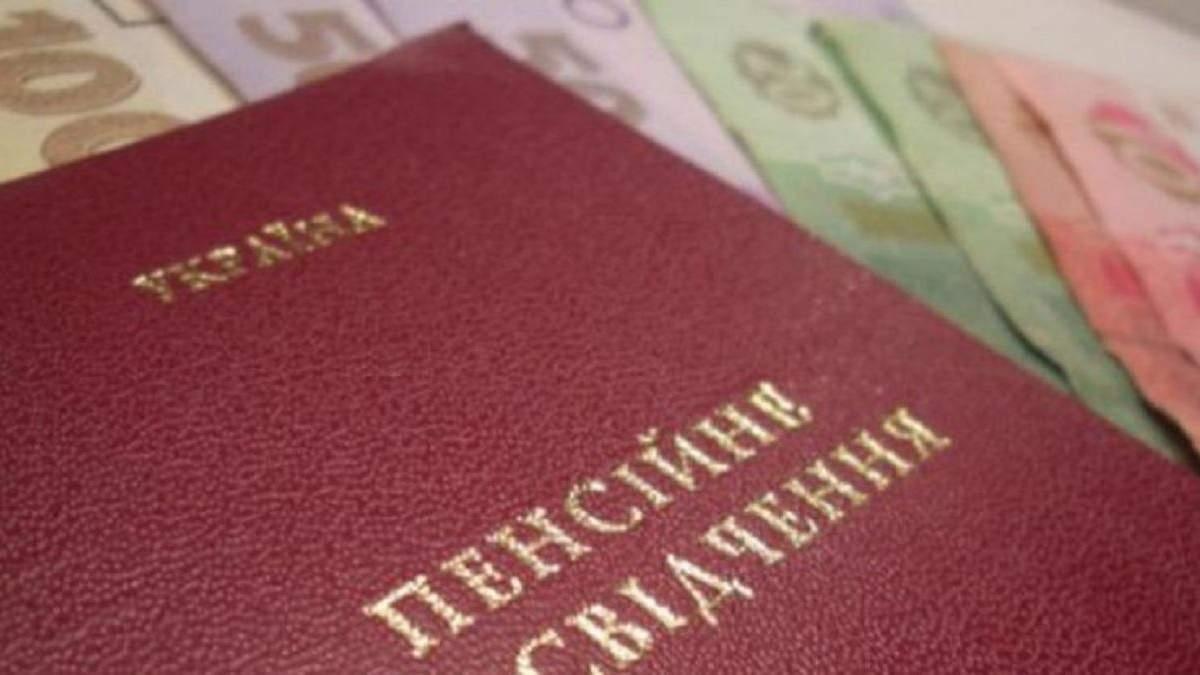 Уряд змінив порядок нарахування пенсій чорнобильцям - Економічні новини України - Економіка