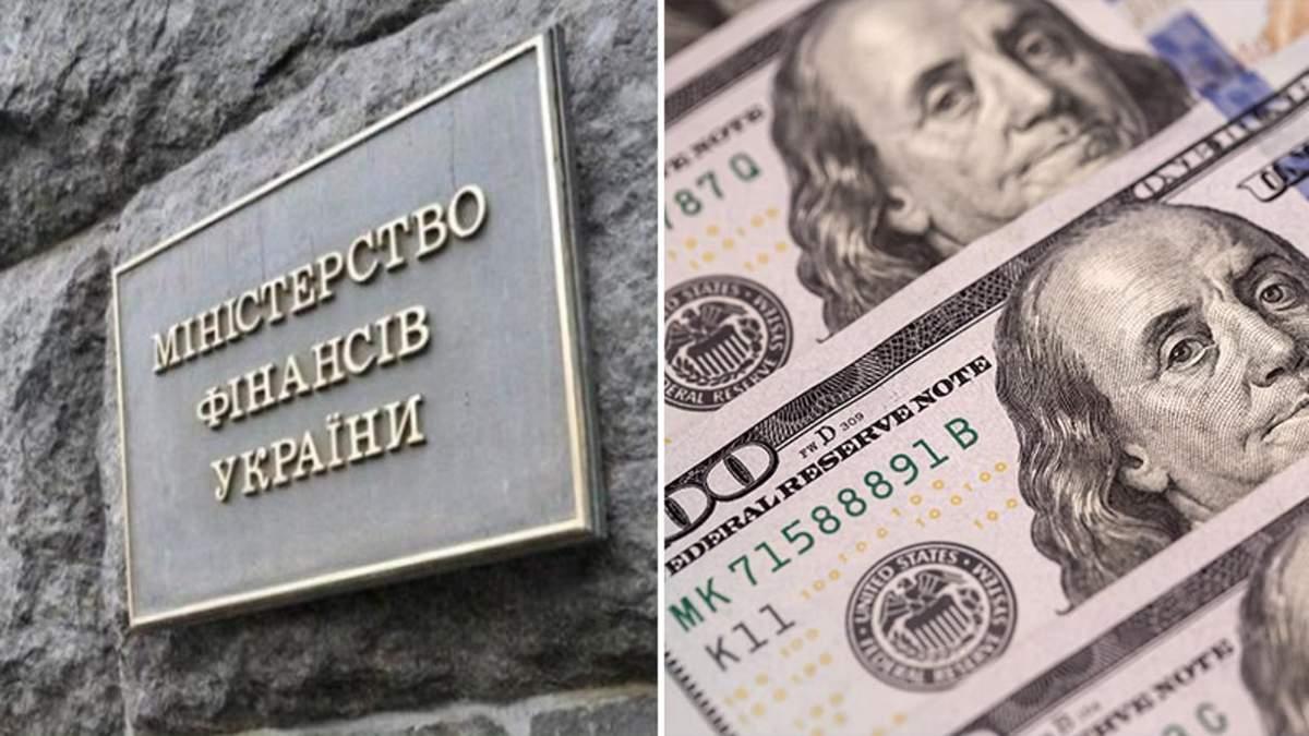 Украина погасила еврооблигации более чем на 1 миллиард долларов