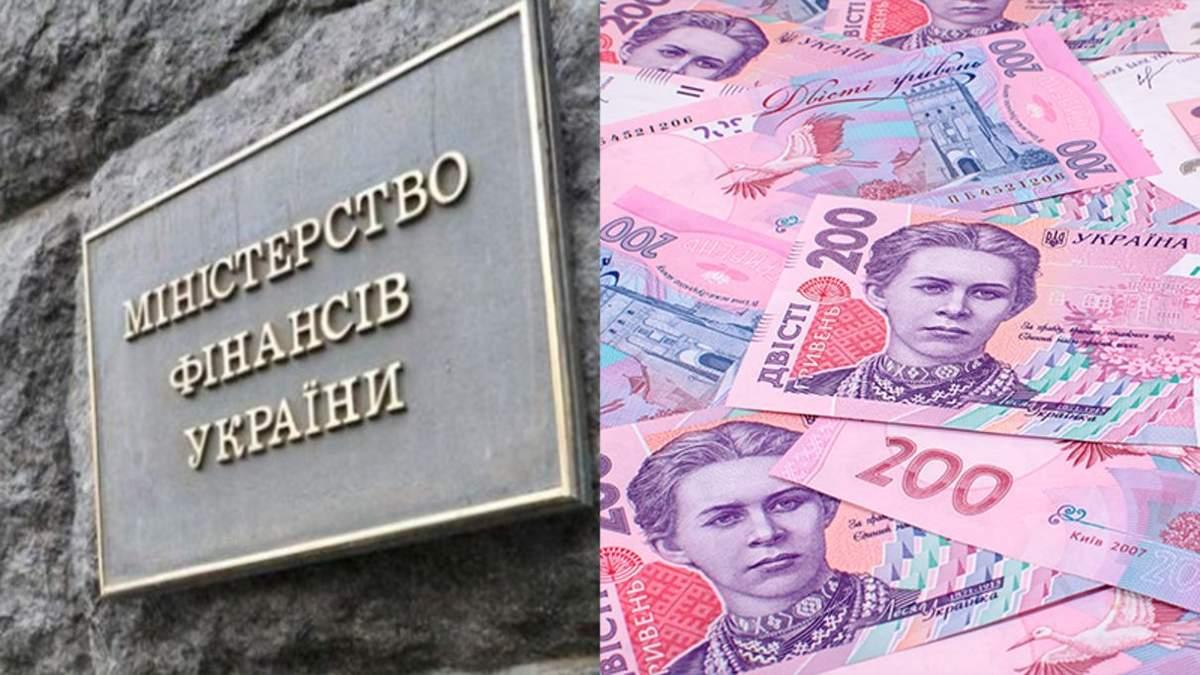 Акцент на оборону, освіту й охорону здоров'я: у Мінфіні розповіли, яким буде бюджет-2022 - Економічні новини України - Економіка