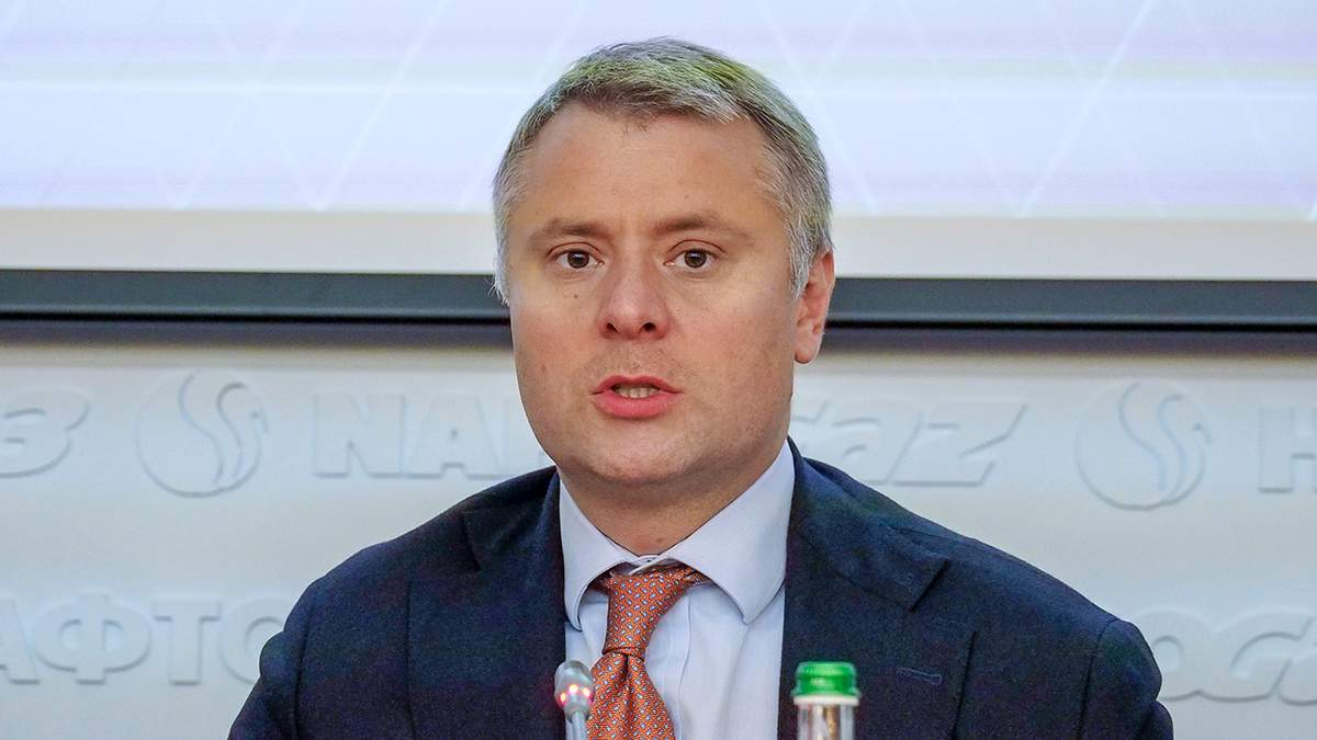 Оплювальний сезон: Вітренко назвав ціну газу для теплокомуненерго, який постачають населенню - Економічні новини України - Економіка