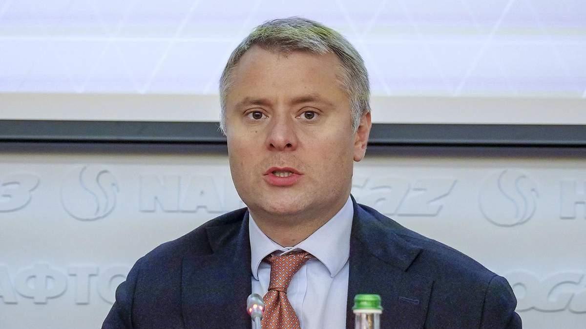 Отопительный сезон: Витренко назвал цену газа для теплокоммунэнерго, что поставляют населению