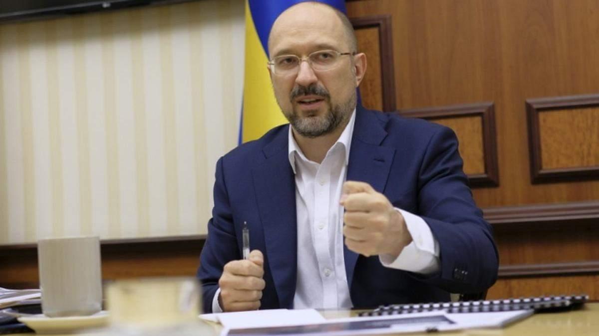 Шмыгаль похвастался доходами бюджета и пообещал реструктуризацию долгов теплокоммунэнерго - Новости экономики Украины - Экономика