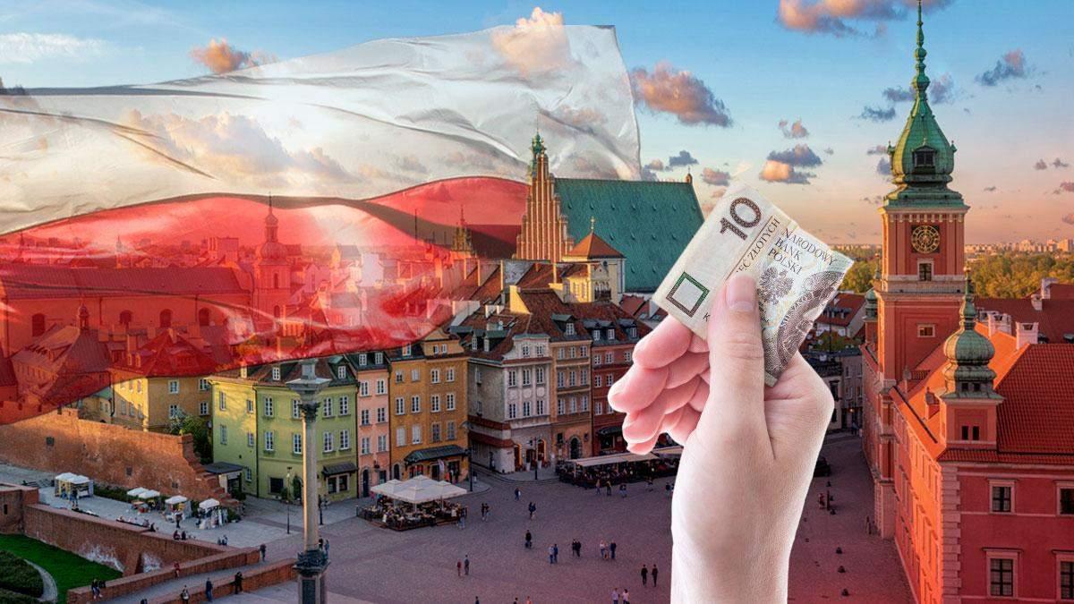 Скільки потрібно грошей, щоб жити в Польщі
