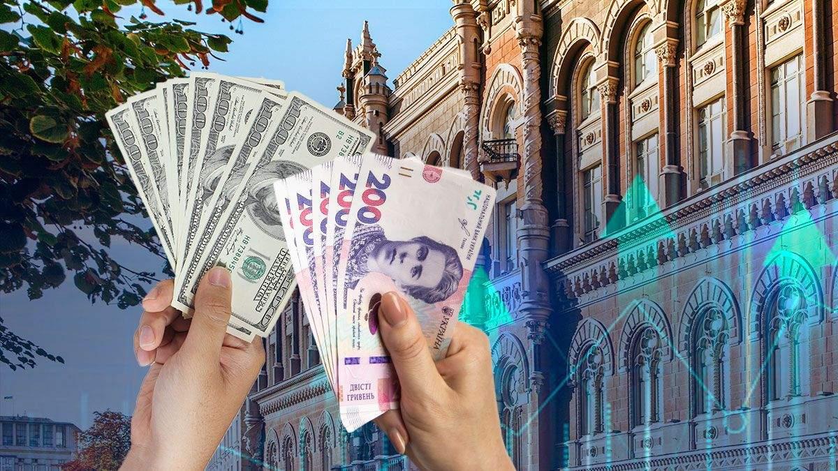 Какой будет учетная ставка НБУ с 9 сентября