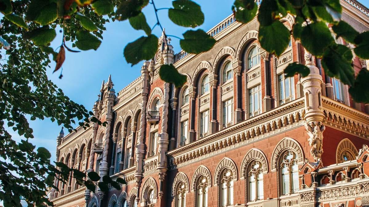НБУ поднял учетную ставку до 8,5%: какова ситуация с инфляцией в Украине - новости НБУ - Экономика