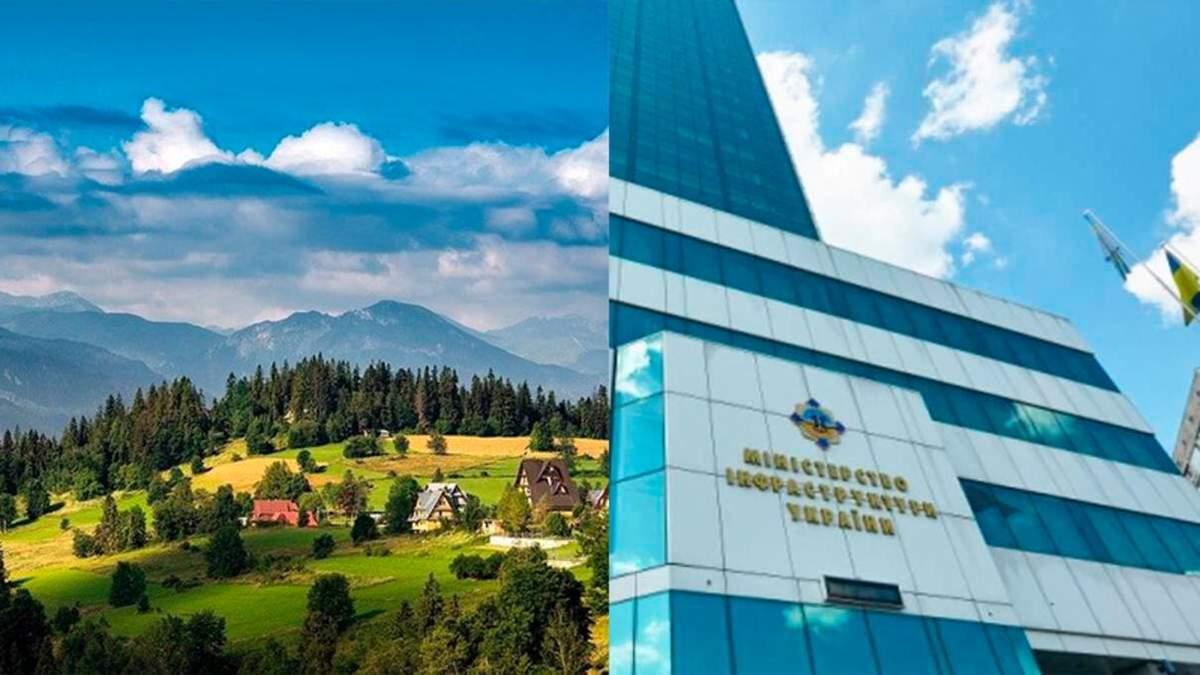 """Туризм і курорти підпорядкували Мінінфраструктурі – ще один напрямок """"Великого будівництва"""" - Економічні новини України - Економіка"""
