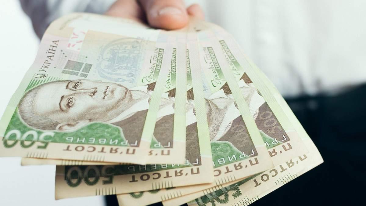 Рада збільшила суму переказів, які не підлягають фінансовому моніторингу - Економіка