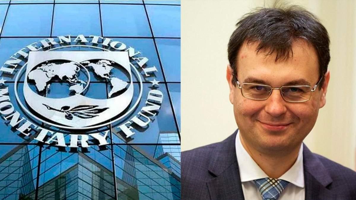 Україна може отримати транш МВФ на 700 мільйонів доларів: можлива дата від Гетманцева - Економіка