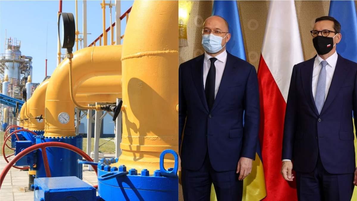 Поможет стать независимее от России: Польша хочет добывать газ в Украине