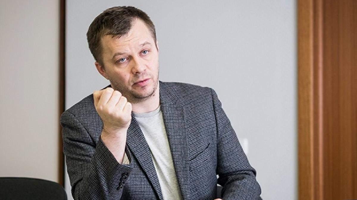 Відкладайте хоч 3 – 5% від зарплати, – Милованов радить українцям не чекати на держпенсії - Економічні новини України - Економіка