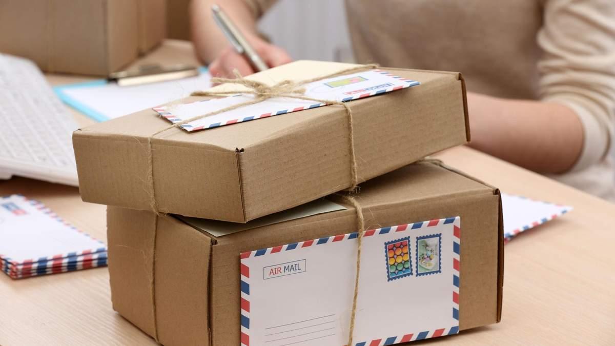 Доставка міжнародних посилок