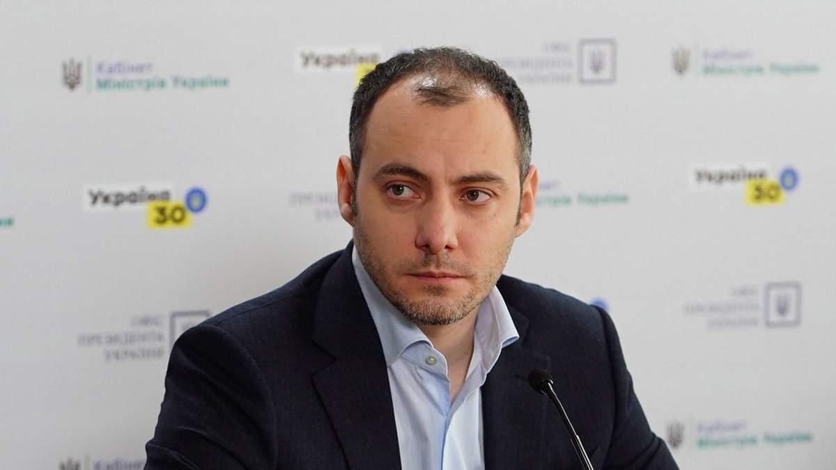 """Правительство создало Антикризисный штаб """"Укрзализныци"""""""