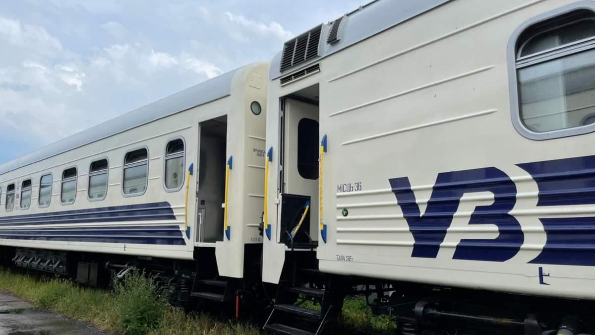 Укрзалізницю оштрафували за борги щодо активів на Донбасі, які компанія не контролює