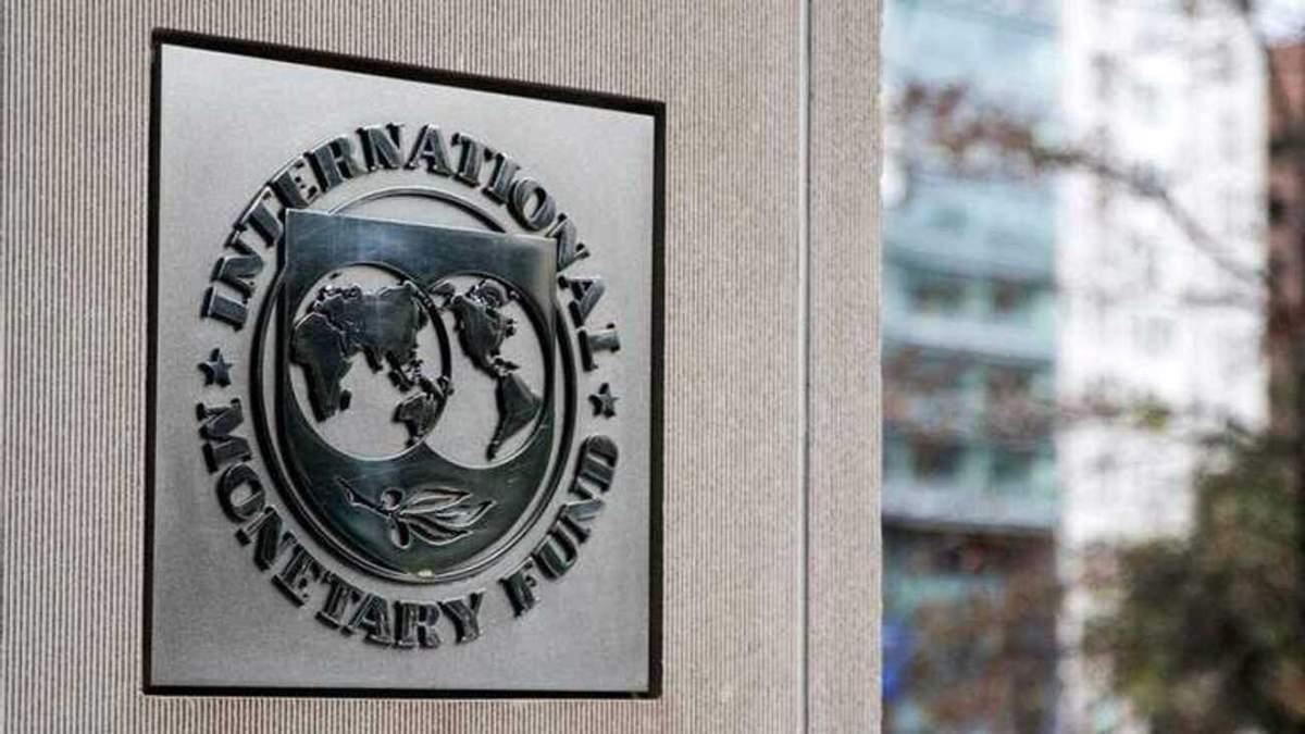 Готуватимуть до наступного раунду реформ: відомі дати нового візиту місії МВФ в Україну - Економічні новини України - Економіка